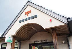 西唐津郵便局