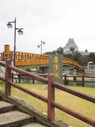 唐津城内橋