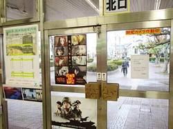 唐津駅構内・北口