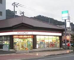 ファミリーマート武雄温泉駅前通り店
