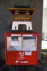 武雄郵便局の武雄温泉楼門